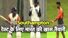 Full Uncut Practice Session Of Team India Ahead Of Southampton Test | Sports Tak