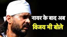 Now Murali Vijay Slams Selectors After Being Dropped From Team India I Sports Tak