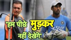 Shastri Says Rishabh Pant will be prefered over Saha in Future | Sports Tak
