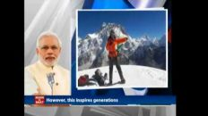 India's youth are excelling in various fields, including sports and adventure: PM