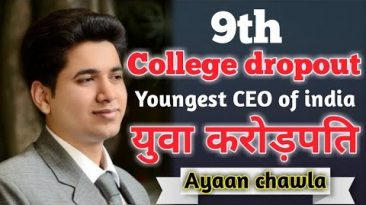 Ayaan Chawla | Success story in Hindi | Youngest CEO of india