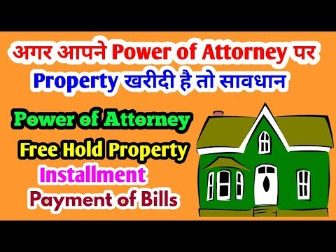 Property खरीदने से पहले इन बातो से रहे सावधान | Know all about Power of Attorny | How to Buy Home