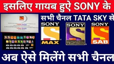 Tata Sky removes All Sony Picture Network Channels, India Today channels (Sony TV,SET MAX,SAB TV)