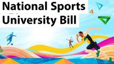 National Sports University Bill 2018 – Making India a Sports Superpower – Current Affairs 2018