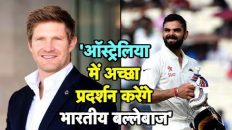 Shane Watson Is Confident About India's Good Performance Against Australia | Sports Tak