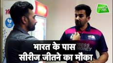Zaheer Khan: India Has A Very good Chance To Win Series In Australia   Ind vs Aus   Sports Tak