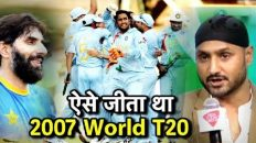 2007 WORLD T20 ANNIVERSARY SPL – Harbhajan, Misbah Recall The Shot That Gave Dhoni's India The Cup