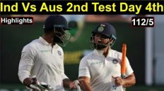 Ind Vs Aus 2nd Test Day 4th Highlights: India End Day at 112/5, Watch It | Headlines Sports