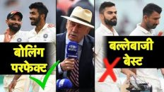 This Is Not The Best Indian Batting Side Says Ian Chappell | Sports Tak
