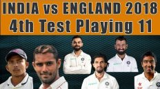 INDIA vs ENGLAND 4th TEST Predicted PLAYING 11|by NETWORK ALL SPORTS