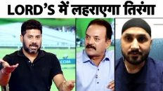 Aaj Tak Show: India Leave for World Cup, Experts Pick Bumrah as India's Match Winner I Vikrant Gupta