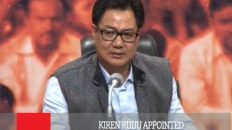 Kiren Rijiju Appointed India's New Sports Minister
