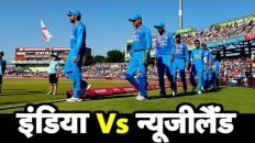India's limited overs New Zealand tour to start on January 23| Sports Tak