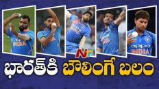 Team India Bowling Squad Strong Never Before | World Cup 2019 | NTV Sports