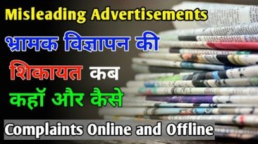 Misleading Advertisement | How to Complaint Against Misleading advertisement in India