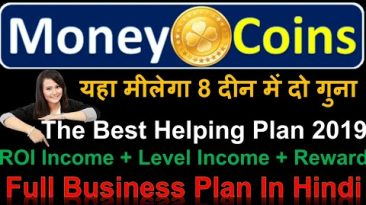 Money Coin Helping Plan In Hindi 2019 | New Best ROI Based Helping Plan In India 2019 | Income Proof