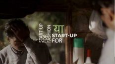 How to succeed as a StartUp entrepreneur in India:(TRAILER-1)