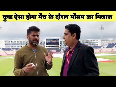 Ind vs SA Preview from Southampton with Vikrant Gupta- Can India Play 3 Pacers in Cold Conditions