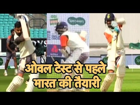 Watch : India Practice Hard Ahead Of The Oval Test | Sports Tak