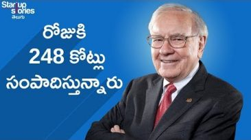 Warren Buffett Success Story in Telugu | World's Second Richest Man | Startup Stories Telugu