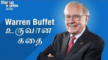 Warren Buffett Success Story in Tamil | World's Second Richest Man | Startup Stories Tamil
