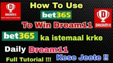 BET365 || HOW TO USE BET365 FOR DREAM11|| DREAM 11 BET365