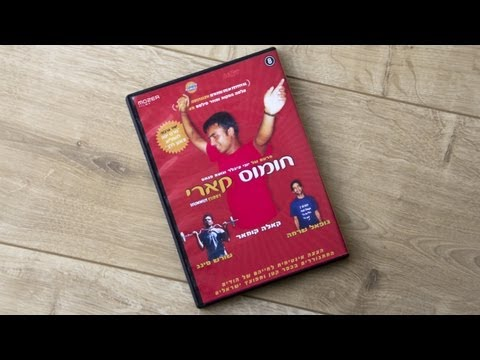 Hummus Curry – Documentary (full length!)