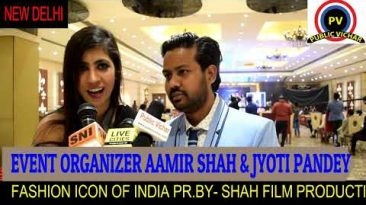 SHAH FILM PRODUCTION PRESENT BY FASHION ICON OF INDIA 2019 | PUBLIC VICHAR