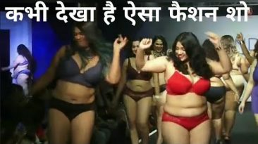 Parafait Plus Size Fashion Show 2019 | Parafait Lingerie | India Intimate Fashion Week |