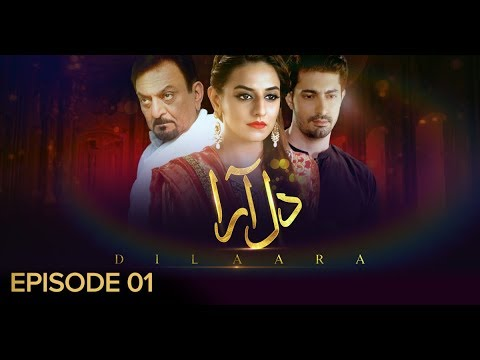 Dil Aara Episode 01 | Pakistani Drama | 03 December 2018 | BOL Entertainment