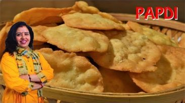 Papdi | Papdi Recipe | Papdi Recipe For Chat | Indian Street Food | Chat papdi