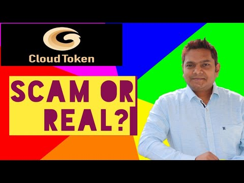 Cloud Token How Much Risk Involved in Hindi